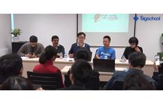 Kick off Startup Festival 2016 - Khát vọng tiên phong